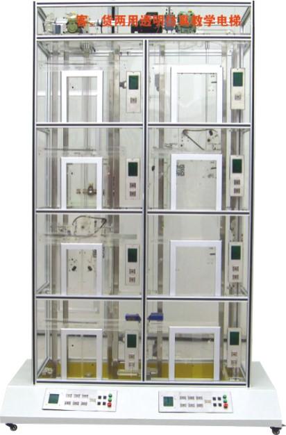 客货两用仿真电梯模型