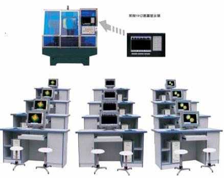 数控加工中心编程实验室