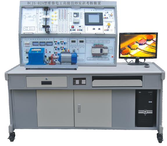 维修电工高级技师实训考核装置