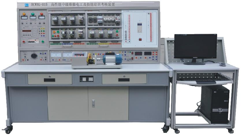 中级维修电工技能培训实训考核装置