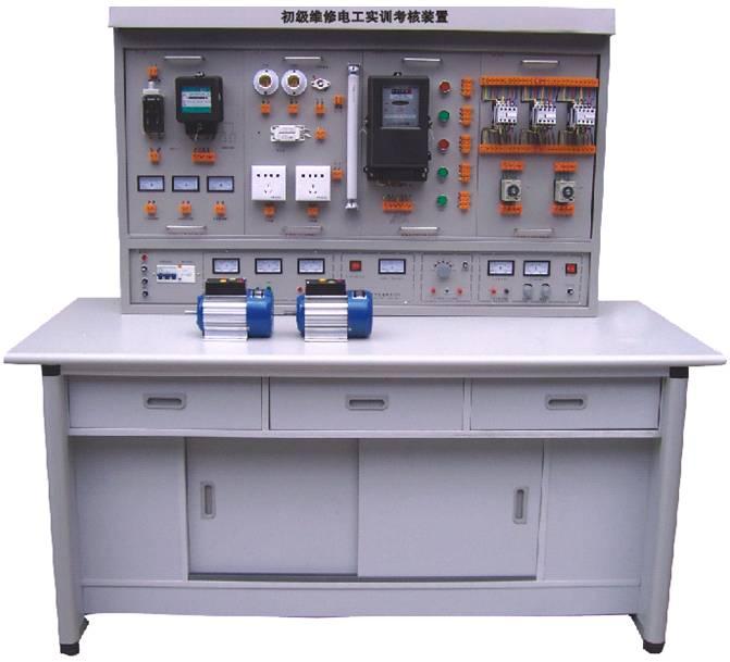 初级维修电工实训装置